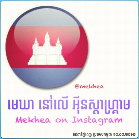 20120815-054301.jpg