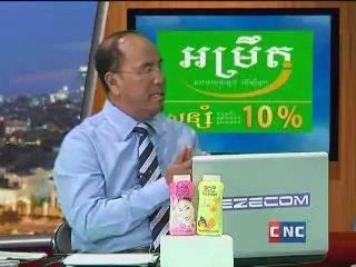CNC-Cambodian TV